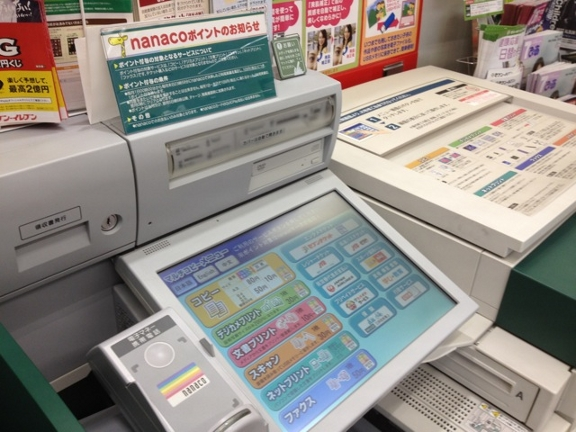 Printing at the Combini: Cheaper than Kinko's and Easier to Find