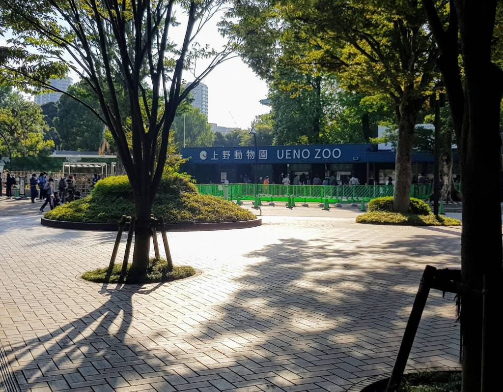 Ueno Zoo Main Entrance