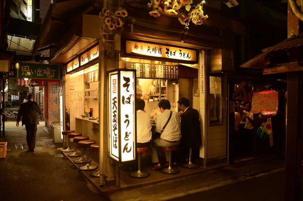 Top Hidden Spots For Drinking And Eating In Tokyo Tokyo