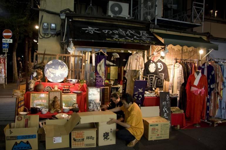 cheap kimono