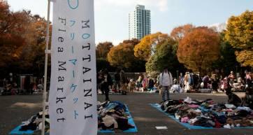 tokyo flea markets