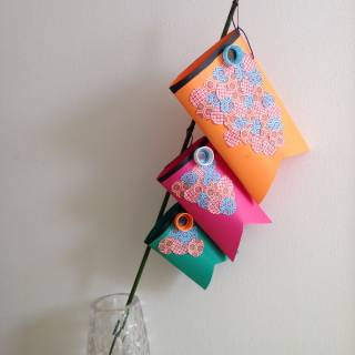 DIY Cheapo: Koi Nobori (Carp Streamers)