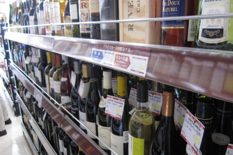 Cheap Alcohol Tokyo -- Liquor Off
