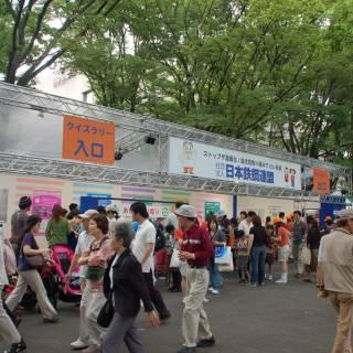 Eco Life Fair 2021