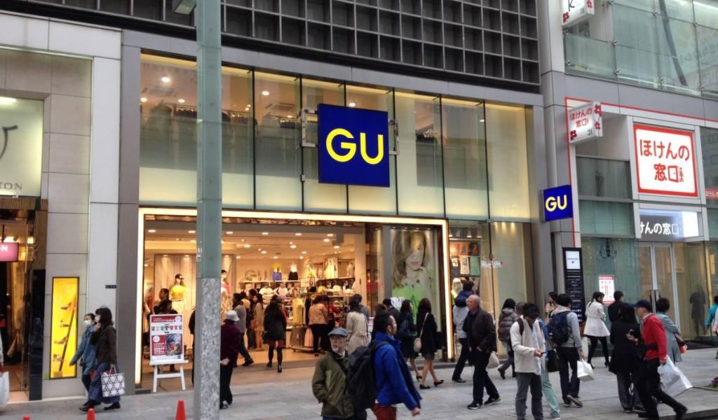 Cheap shirts, pants, shoes and more at G.U. | Tokyo Cheapo