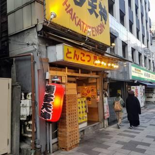 Hakata Tenjin Shinjuku Higashi-guchi