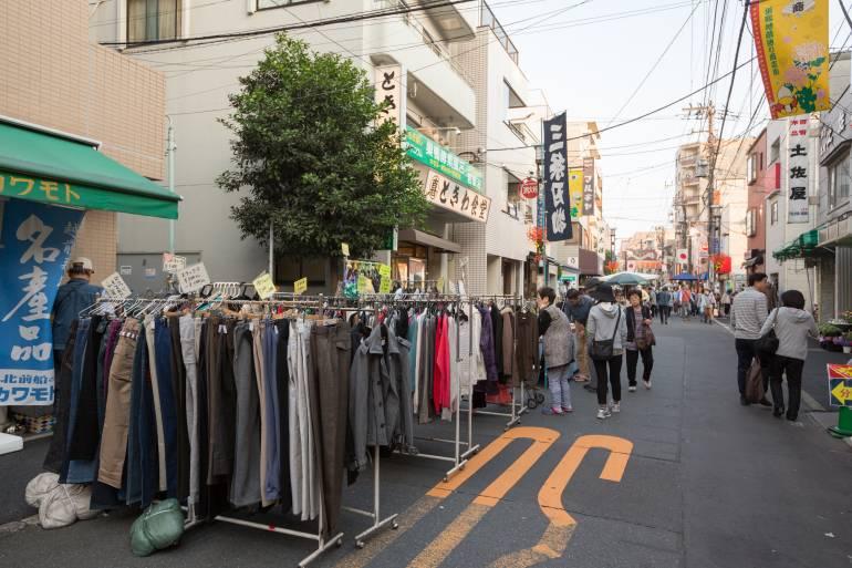 Sugamo Jizo-dori Shopping Street in Tokyo, Japan