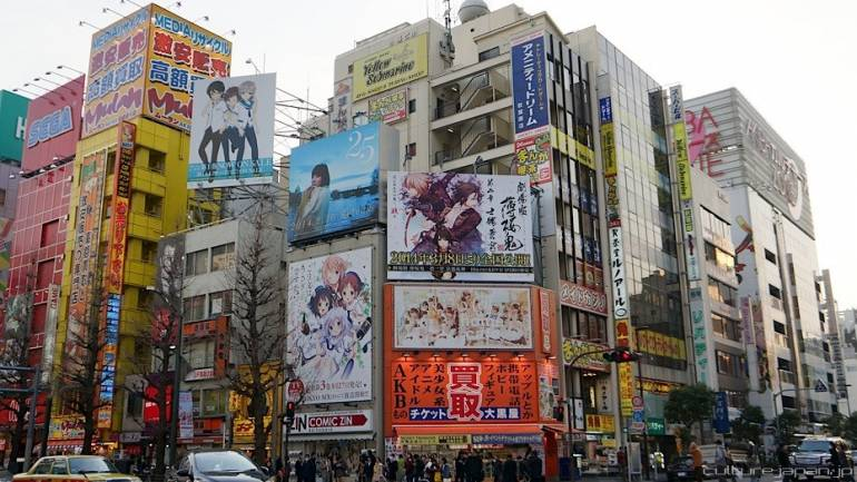 Akiba pic by local legend Danny Choo, used under a Creative Commons licence.