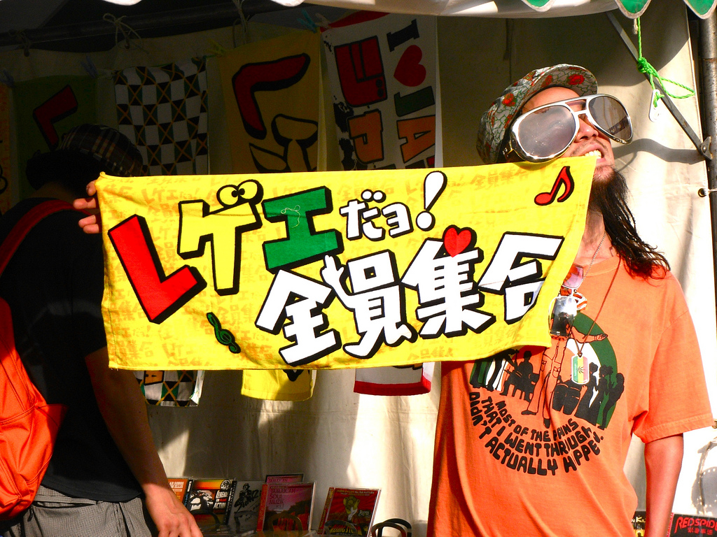 Cheapo Weekend for June 21-22: Reggae in Yoyogi Park