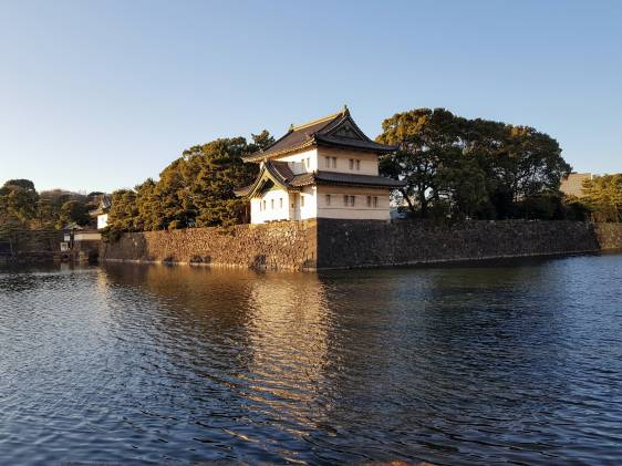Imperial Palace Tokyo watch tower