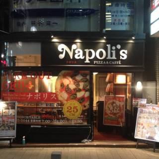 Napoli's Pizza & Caffe Akasaka Hitotsugi Dori