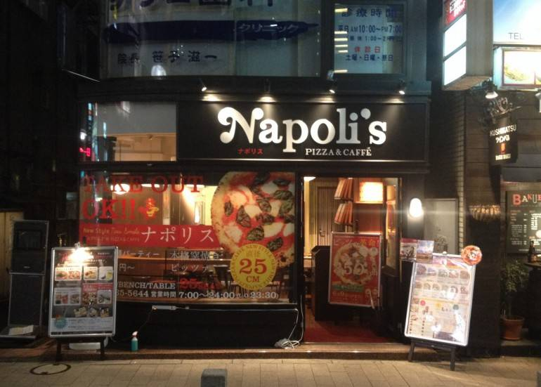 Napoli's Bar and Caffe in Akasaka