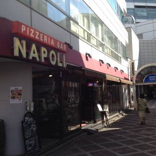 Pizzeria Bar Napoli Hiroo