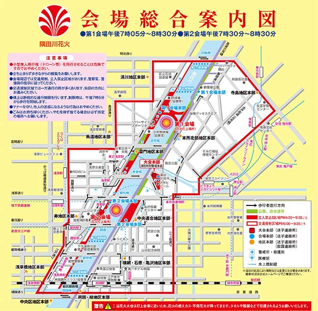 Tokyo Fireworks Guide Sumidagawa Fireworks and Lesscrowded Options