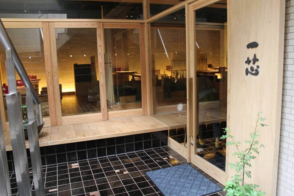Isshin Rice House