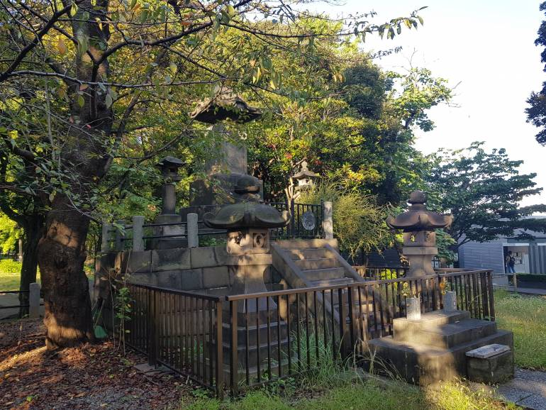 Shogitai Grave