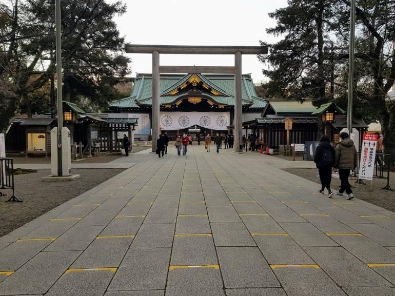 Yasukuni Shrine Main Hall