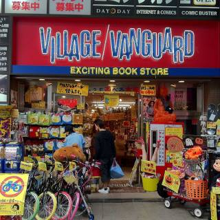 Village Vanguard Sangenjaya