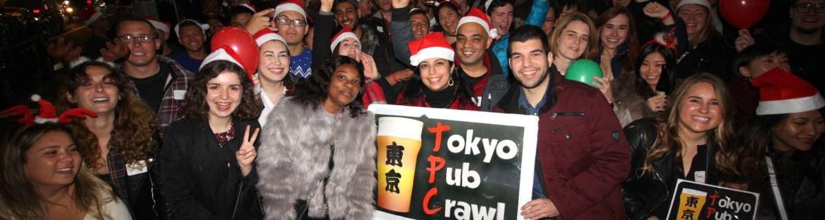 Tokyo Pub Crawl: Cheap Drinks and Crazy Times in Roppongi