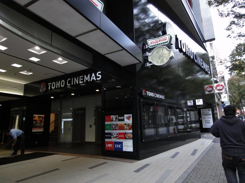 Cinema Discounts Tokyo Tokyo Cheapo