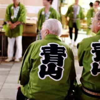 Aoyama Festival