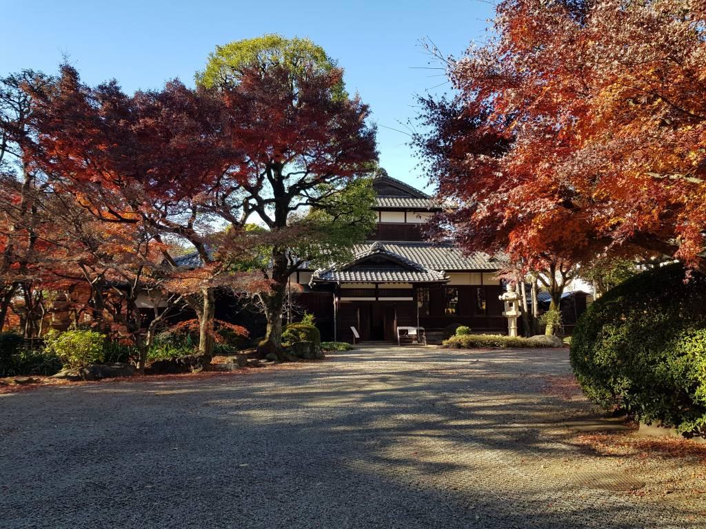 Kyu Asakura House