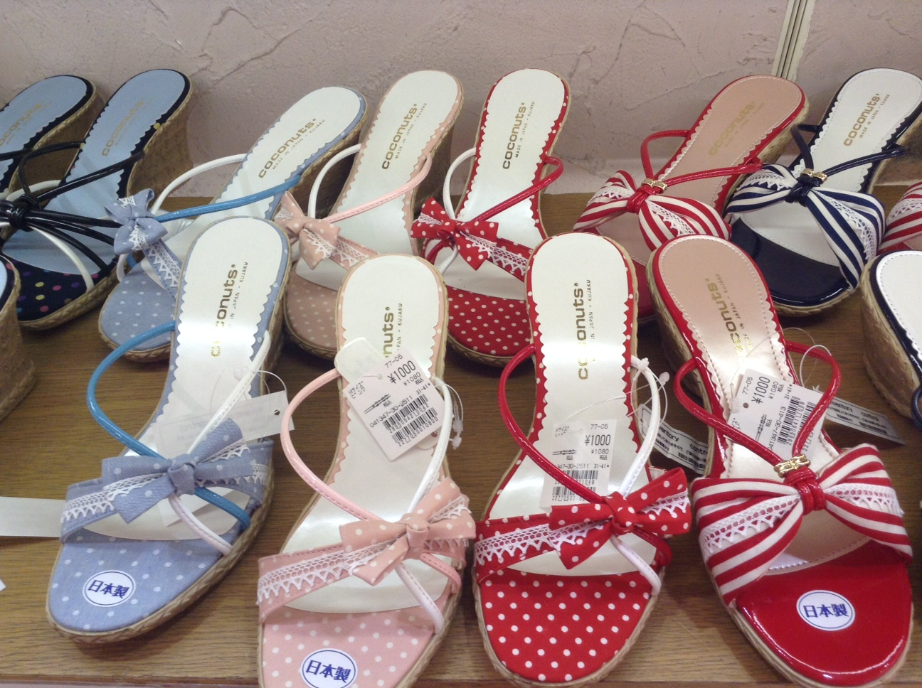33d2aee0bc423a Top Shops for Cheap Shoes in Tokyo – For Every Occasion