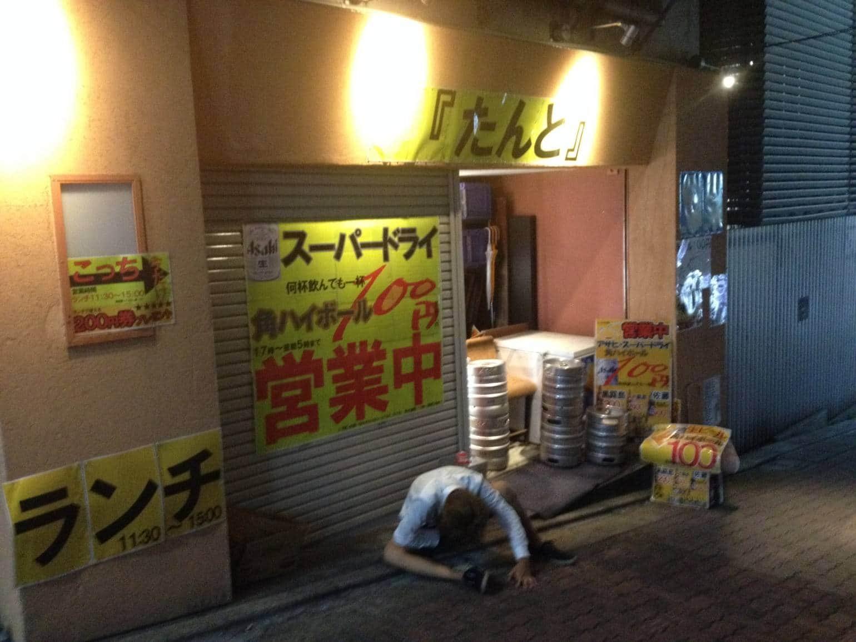 Tanto: 100 Yen Beer in Tokyo