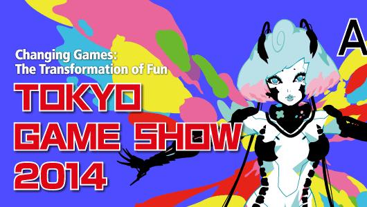Tokyo Game Show 2020, 24th Sep–27th Sep, 2020 | Tokyo Cheapo