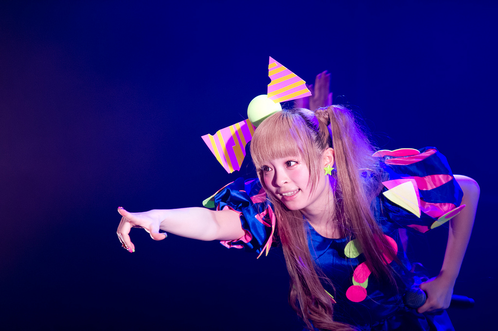 Cheapo Weekend for September 27-28: Kyary Pamyu Pamyu, Kimchi and More
