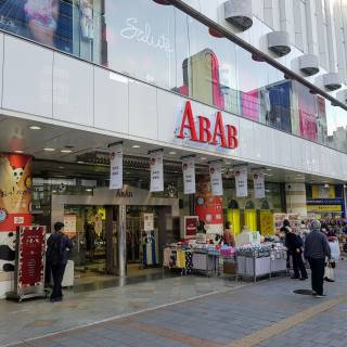 AbAb Department Store Ueno
