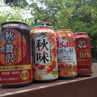 Japan's Autumn Beer Showdown: Four Brews Put to the Taste Test