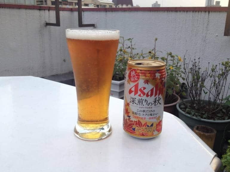 fukairi