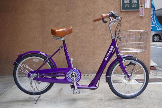 kimono-bike-1