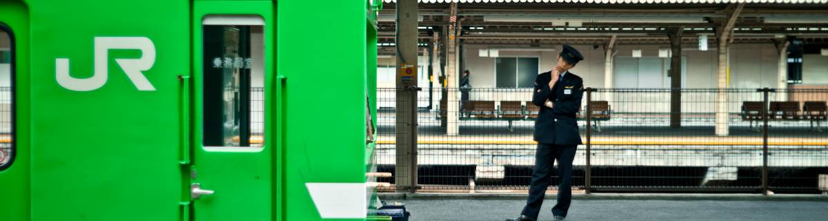 Which Japan Rail Pass to Choose