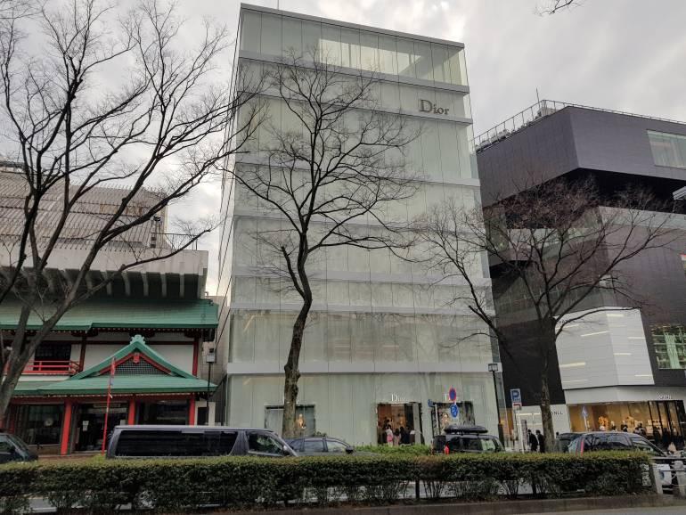 The Dior Building Omotesando