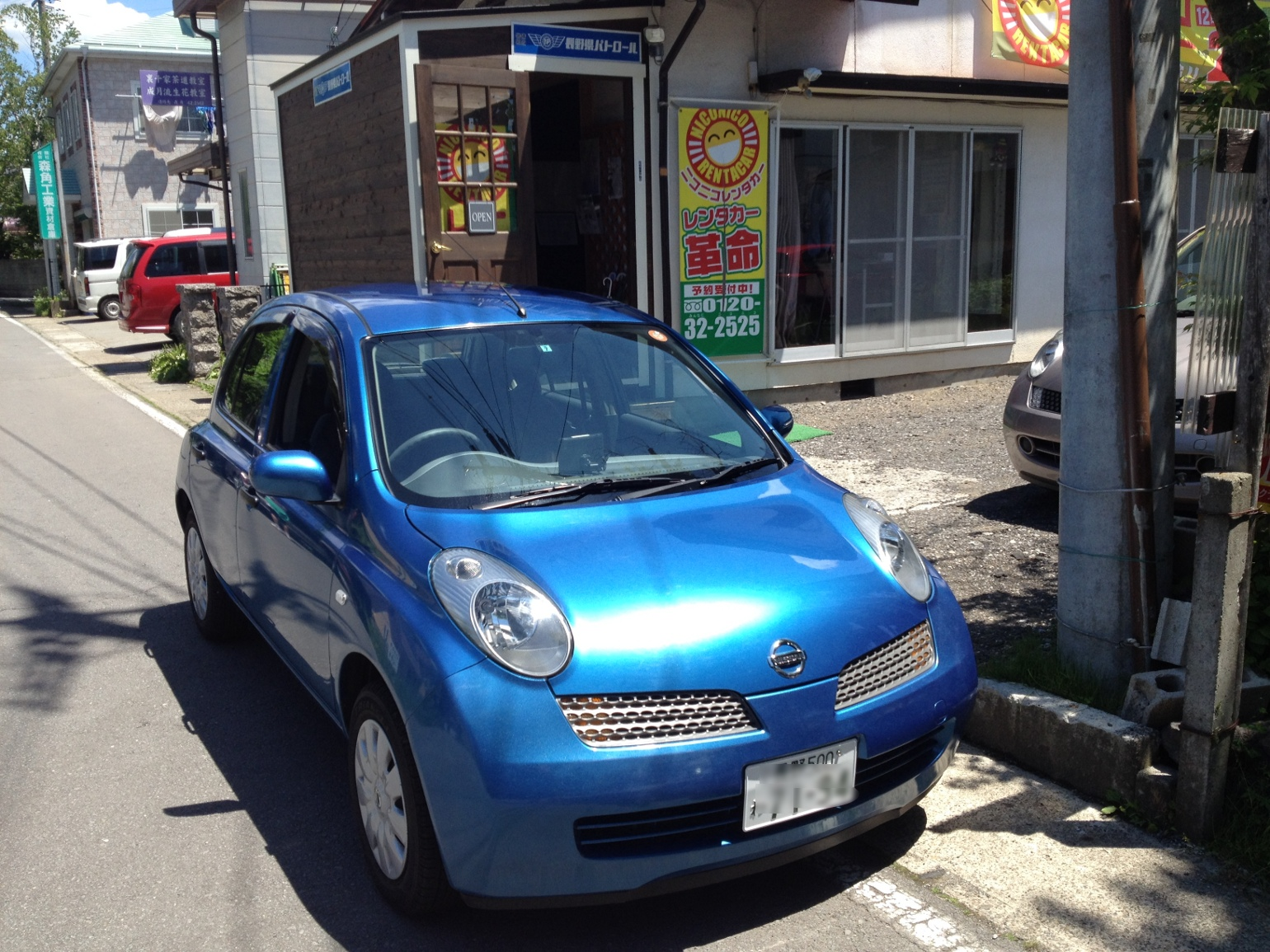 Cheap Rental Cars In Tokyo