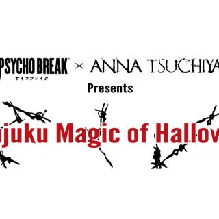 Shinjuku Magic of Halloween