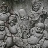 Taito Seven Lucky Gods Pilgrimage