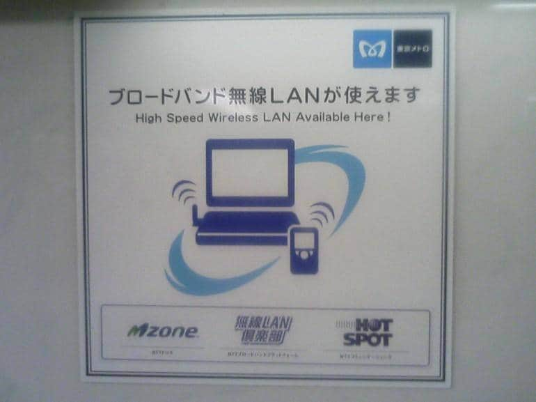 sign for wifi in Tokyo