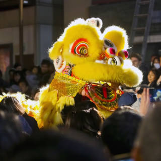 Tokyo Events This Week: Chinese New Year