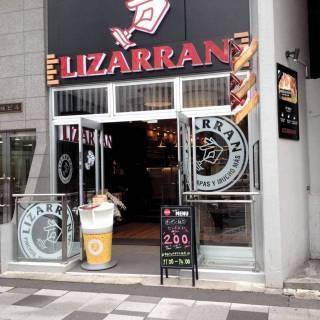 Lizarran Akasaka-Mitsuke