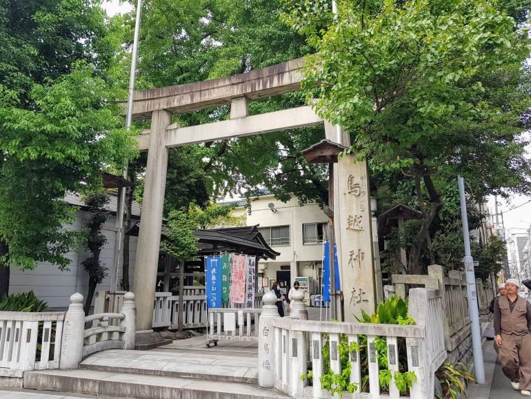 Torikoe Shrine torii