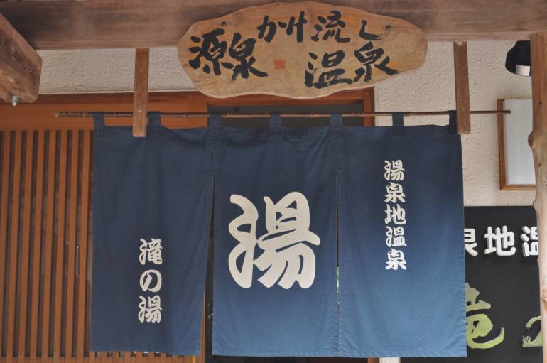 Onsen in Tokyo - for mens