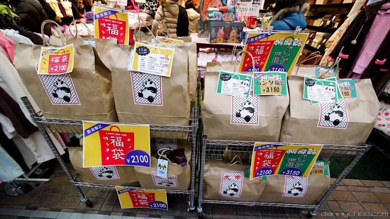Tokyo Winter Sales