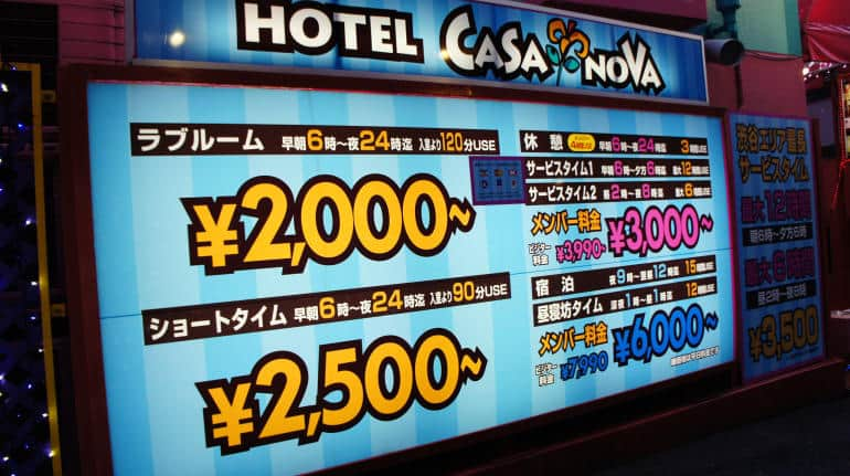 japanese love hotels photo essay Japanese love hotels are a big industry in japan, accounting for about 30,000 hotels and more than a million visits per day love hotels are also a source of fascination for westerners this.