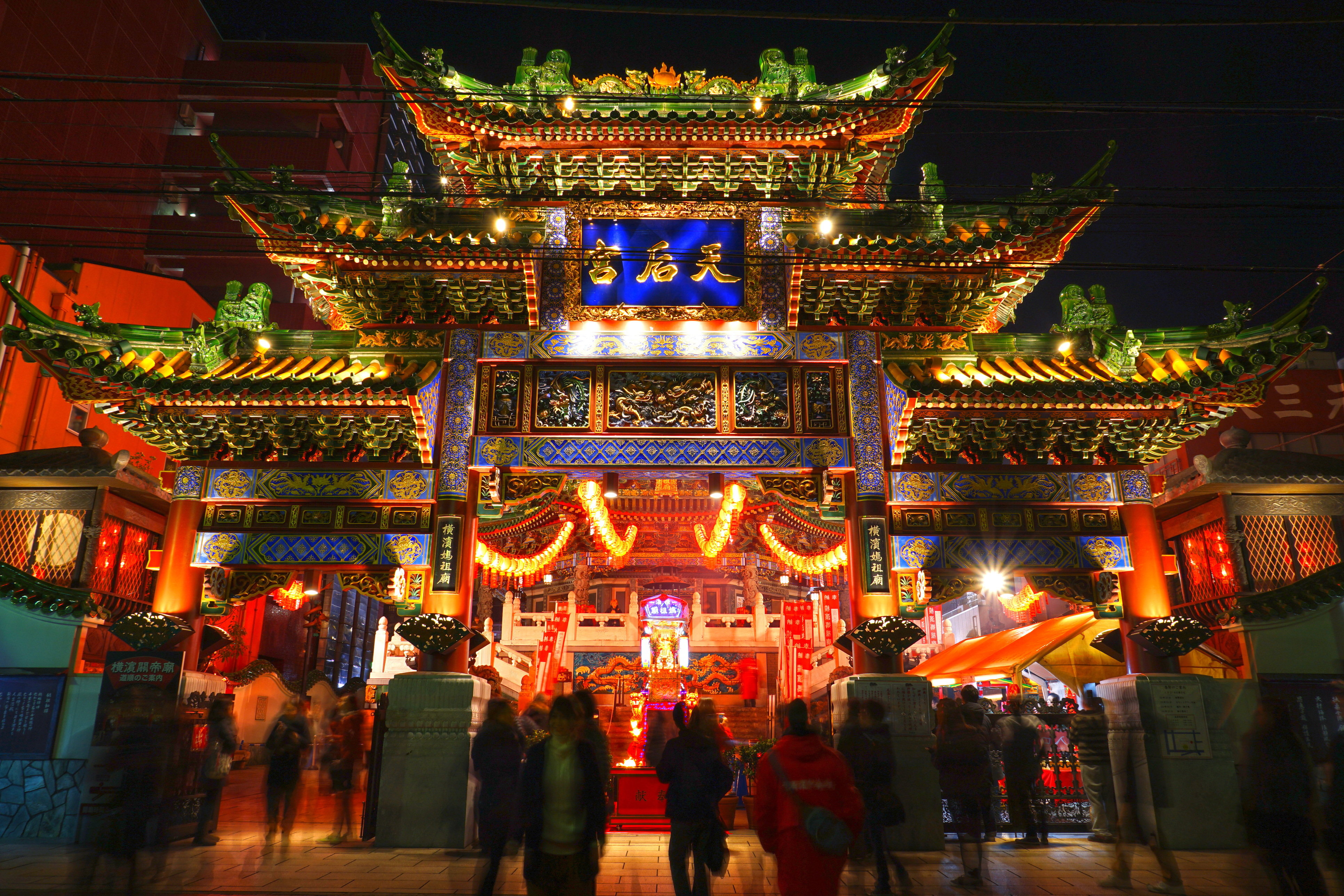 Lantern Festival Early Feb 2021 2021 Tokyo Cheapo