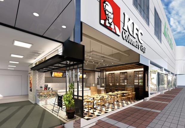 kfc-colonels-cafe-coffee-shop-japan-kobe-1