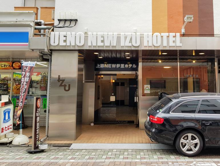 New Izu Hotel Entrance