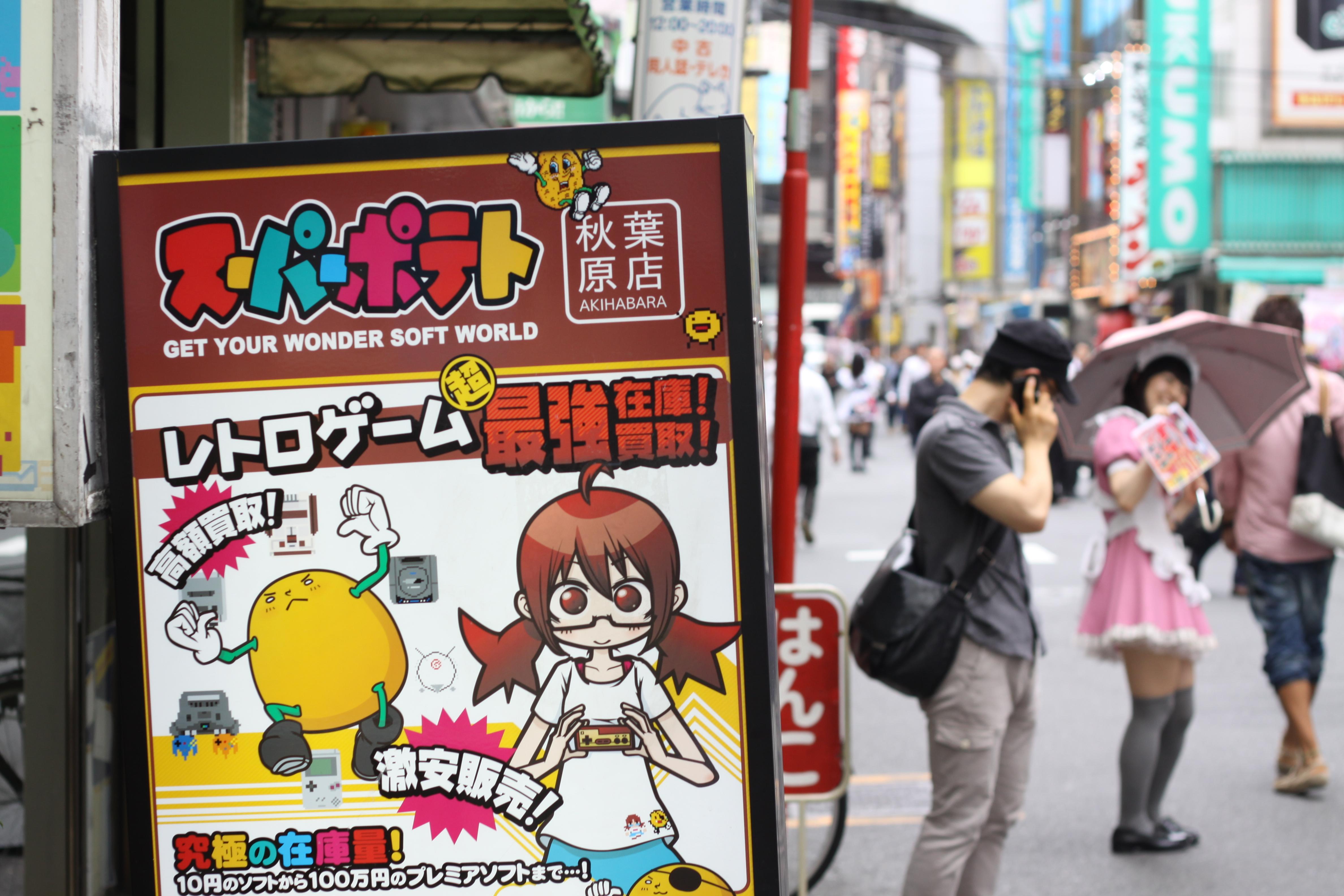 Japanse Sex shops Gay cam sex porno